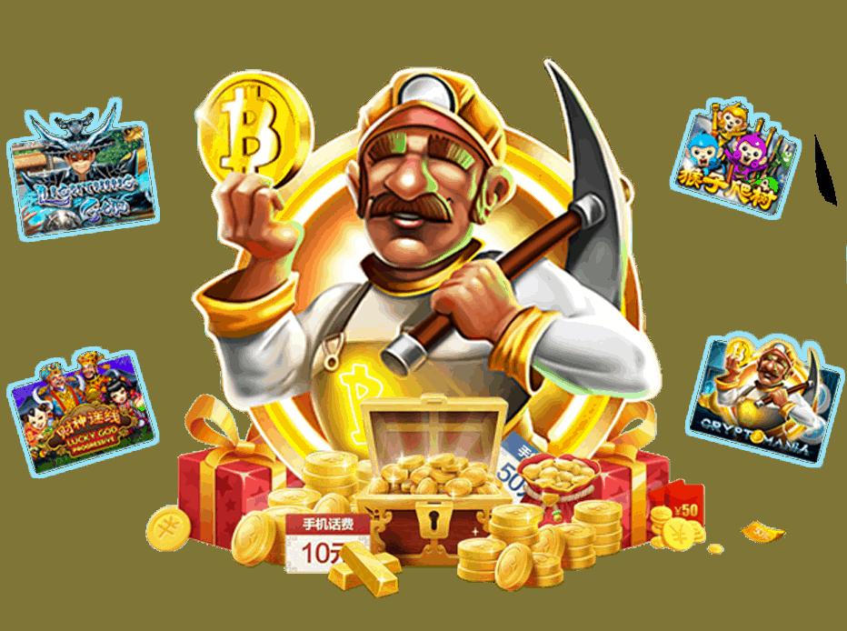 Slotxo มีเกมมากมาย ทั้งสล็อต ยิงปลา